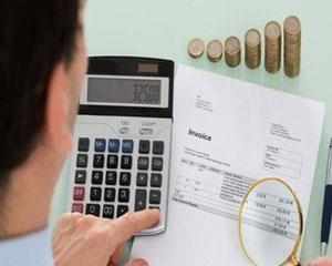 办理中小企业记账
